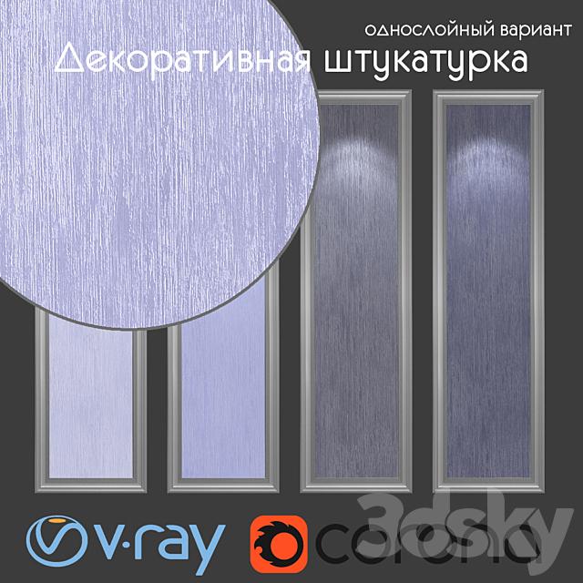 Decorative plaster, single layer option 211