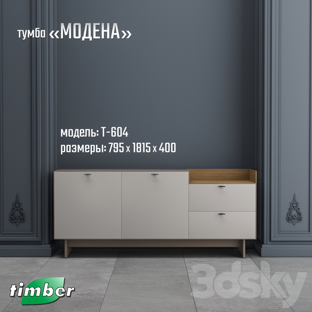 """OM Stand """"MODENA"""" T-604. Timber-mebel"""