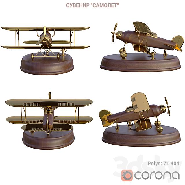 Souvenir airplane