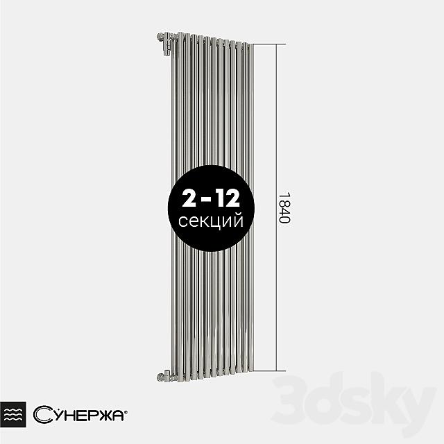 Sounierz Estet heating radiator two-row 1800
