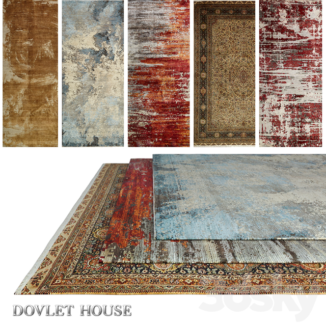 Carpets DOVLET HOUSE 5 pieces (part 496)