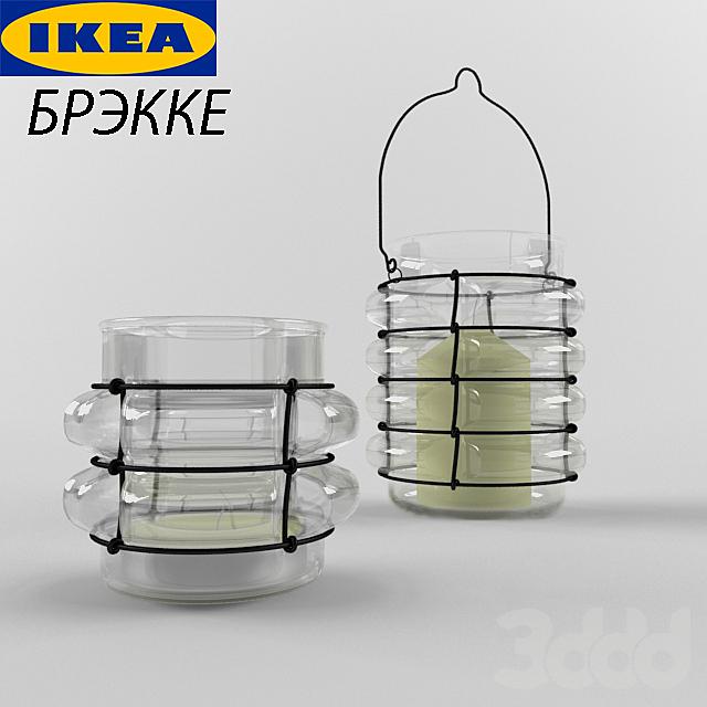 IKEA / БРЭККЕ
