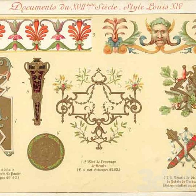 рукописный подлинный орнамент1