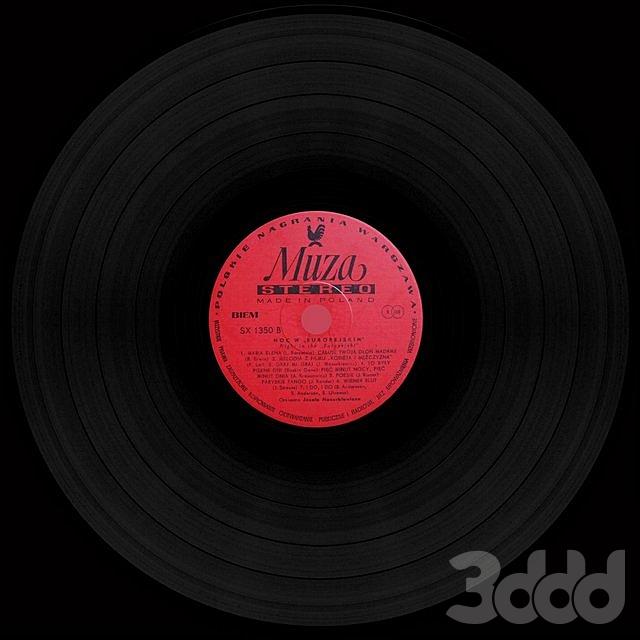 Виниловая пластинка REFL