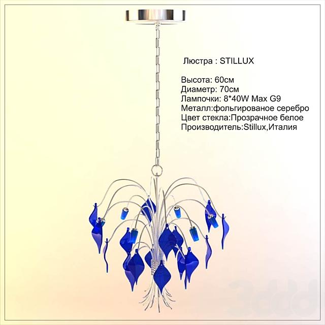 Люстра Stillux