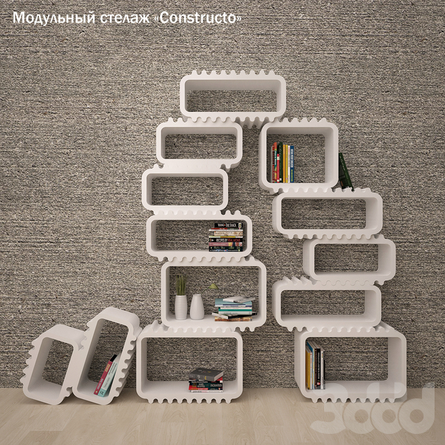 Модульный шкаф «Constructo»