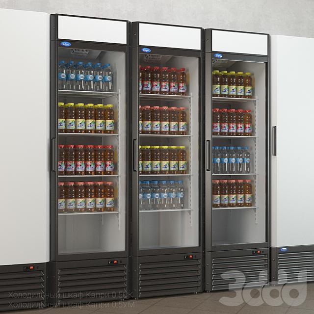 Холодильный шкаф Капри 0,5