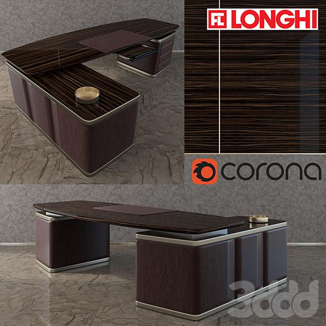 longhi ector desk