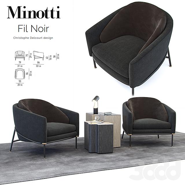 Кресло Фил Ноир / Minotti Fil Noir