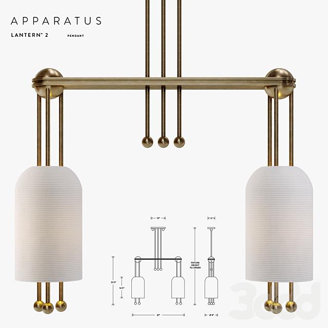 Apparatus, Lantern 2 Pendant