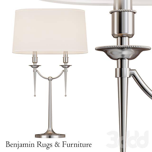 Robert Abbey Cedric Table Lamp.2