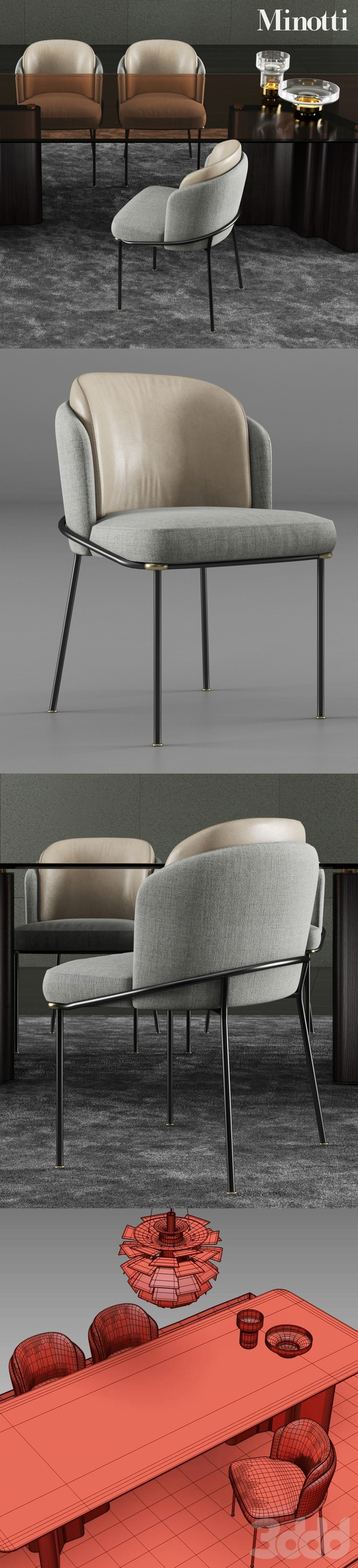 Minotti Lou Dining Table and Fil Noir Dining Chair