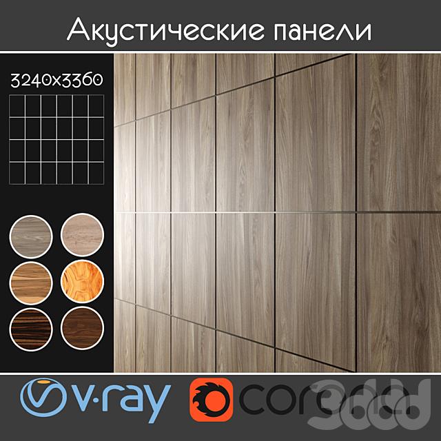 Акустические декоративные панели 6 видов, набор 24