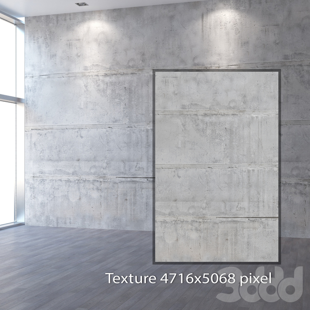 Бетонная стена 478