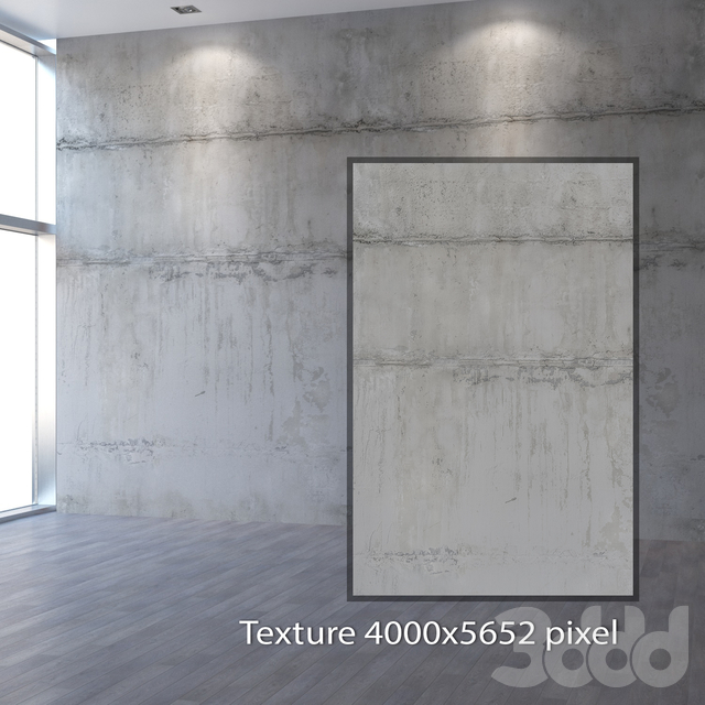 Бетонная стена 488