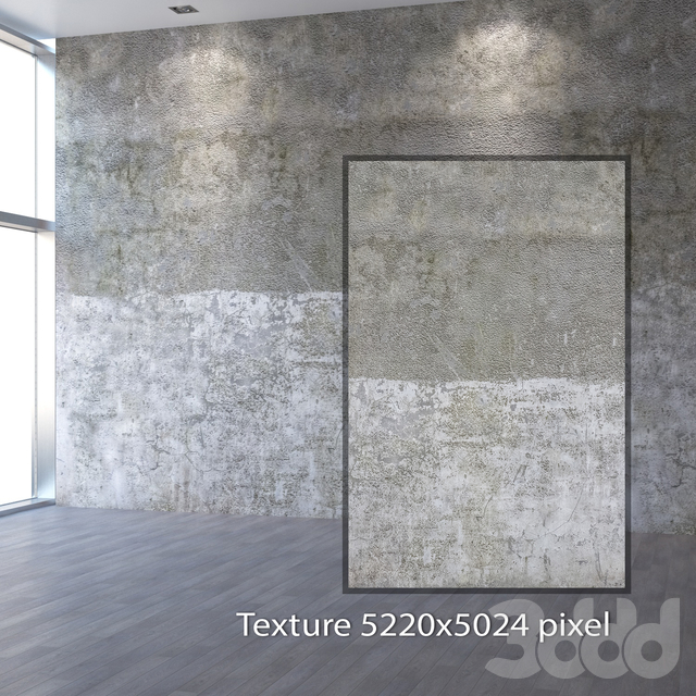 Бетонная стена 491