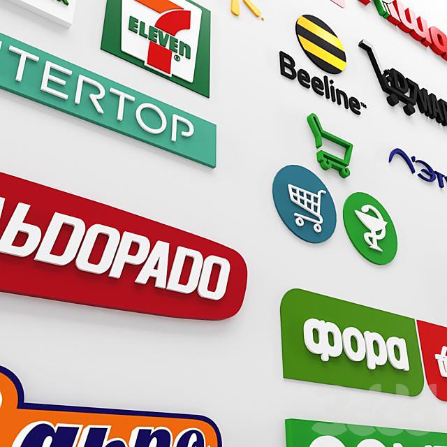 магазин супермаркет