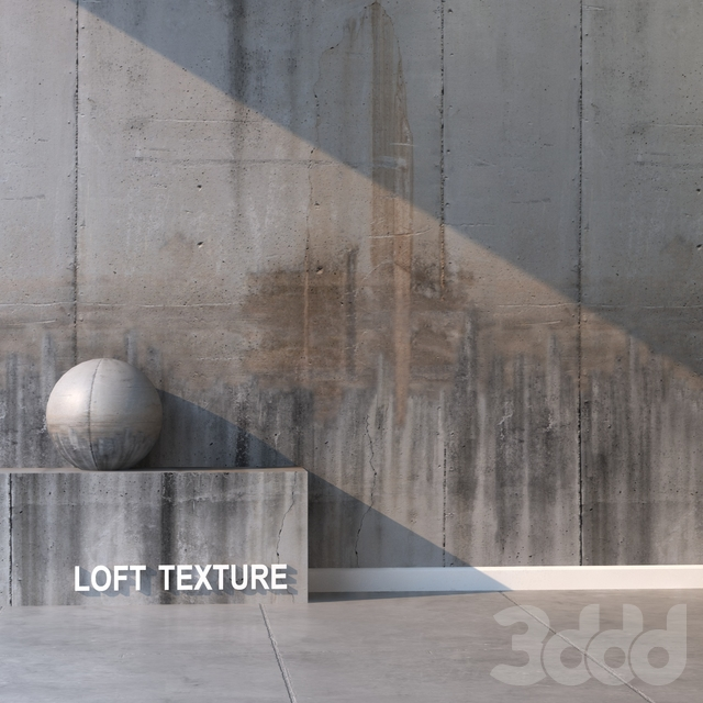 Бетонная стена 123