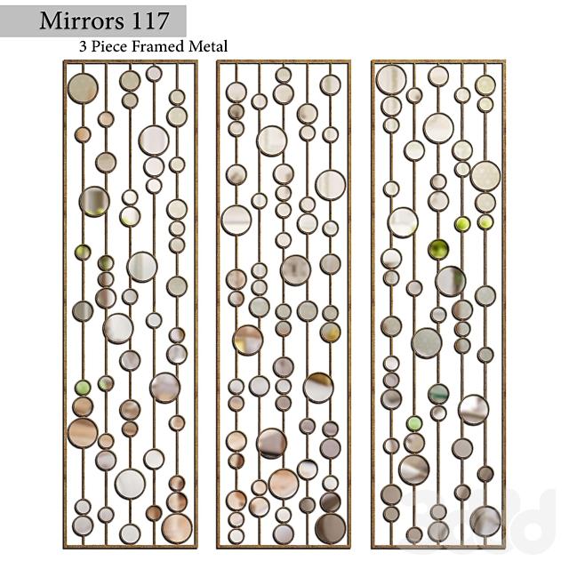 Зеркало 117