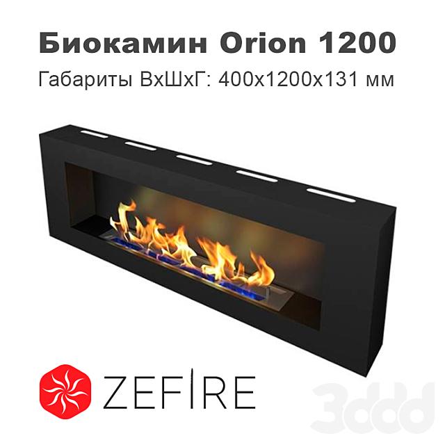"""""""ОМ"""" Биокамин Orion 1200 (Zefire)"""
