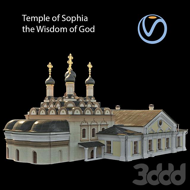 Храм Софии Премудрости Божией