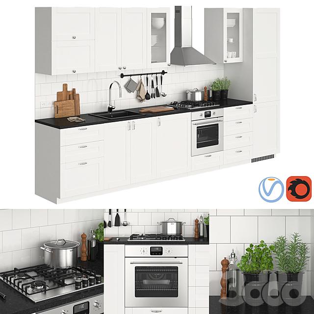 Ikea Metod Savedal