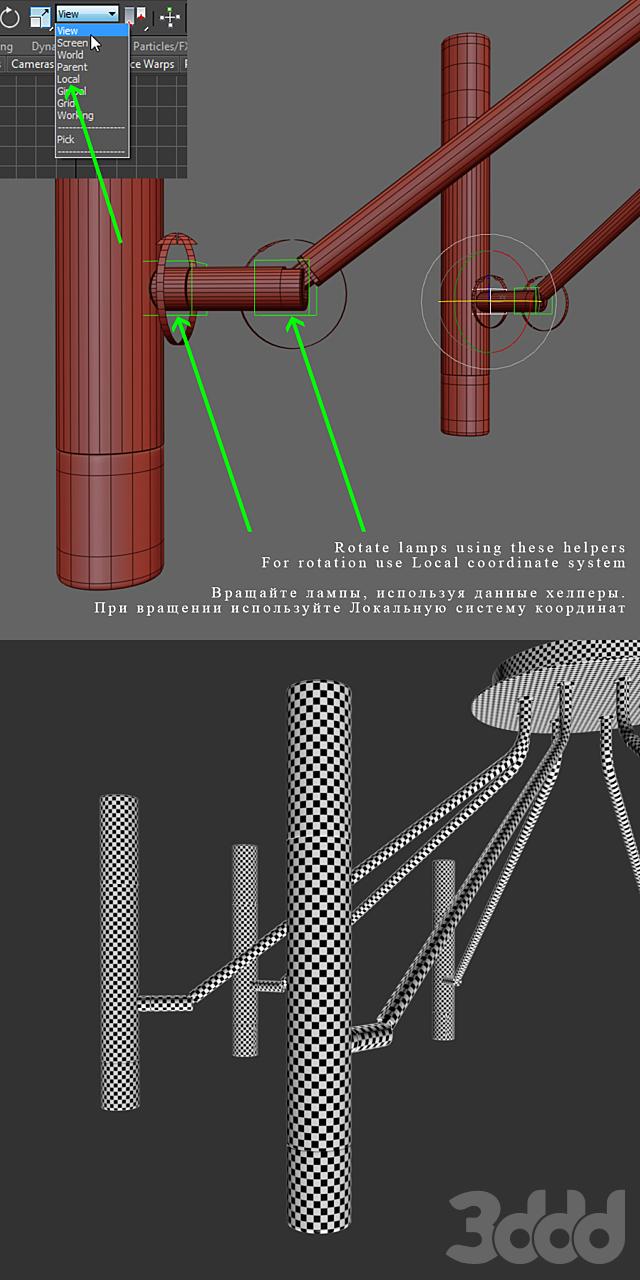 Maytoni Ceiling Lamp Vigo (16150)