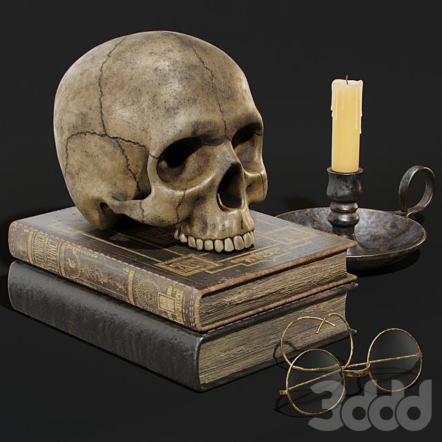 Череп и Книги