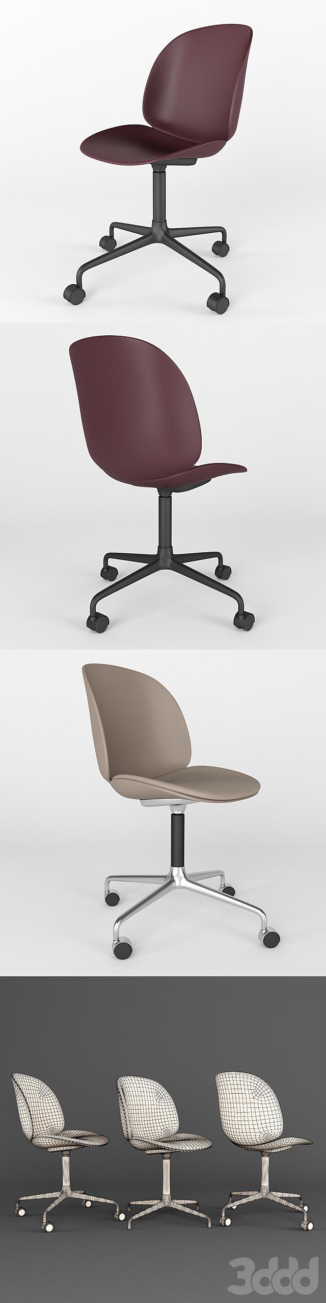GUBI Beetle Meeting Chairs
