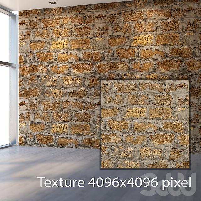 Каменные блоки 783