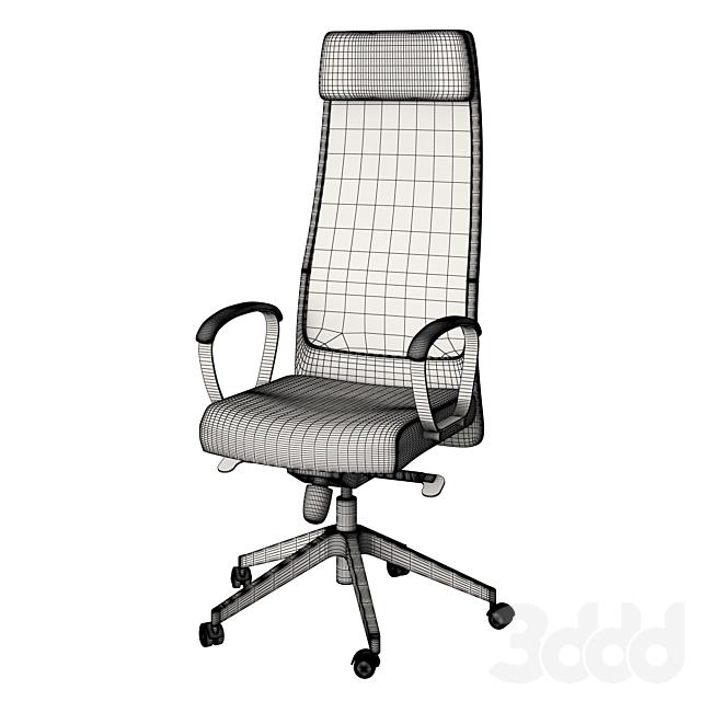 Ikea MARKUS