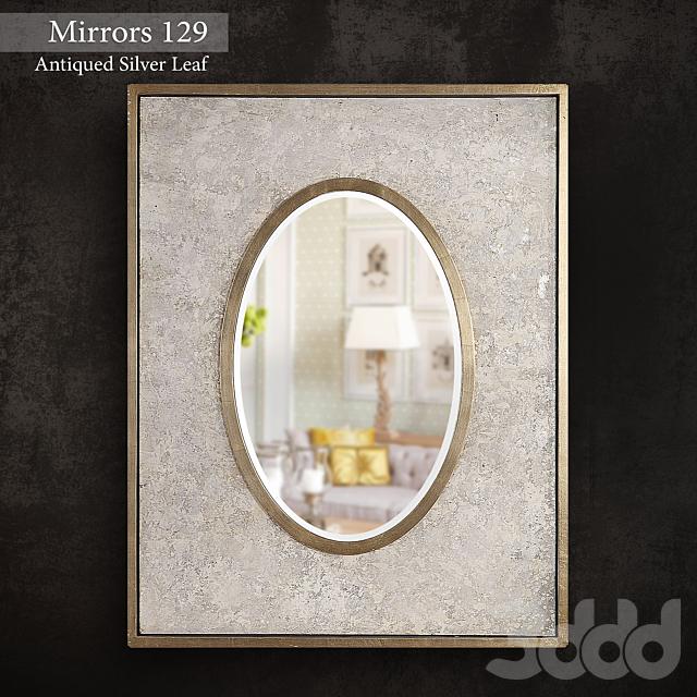 Зеркала 129