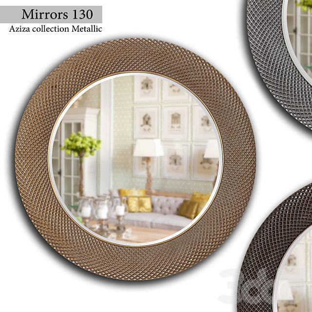 Зеркала 130