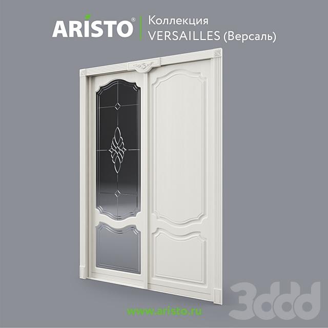OM Раздвижные двери ARISTO, VERSAILLES, Vers.8.1, Vers.4