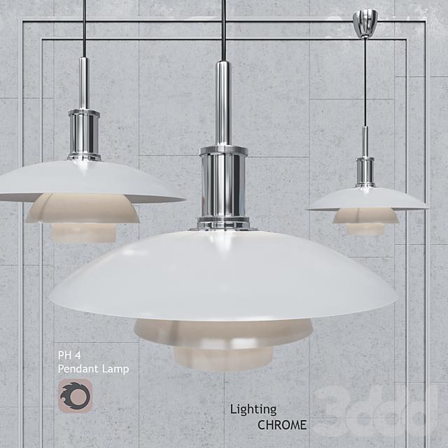 Подвесной светильник Poul Henningsen PH4 Glass Chrome Pendant Lamp