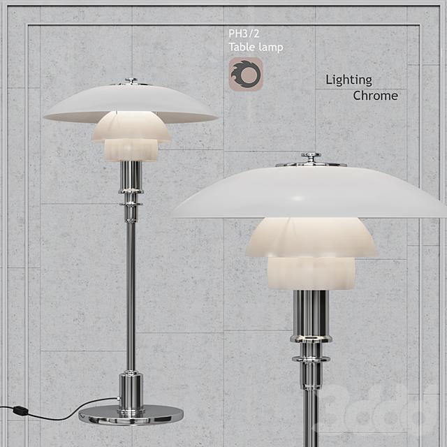 Настольная лампа Louis Poulsen chrome PH3/2 white glass