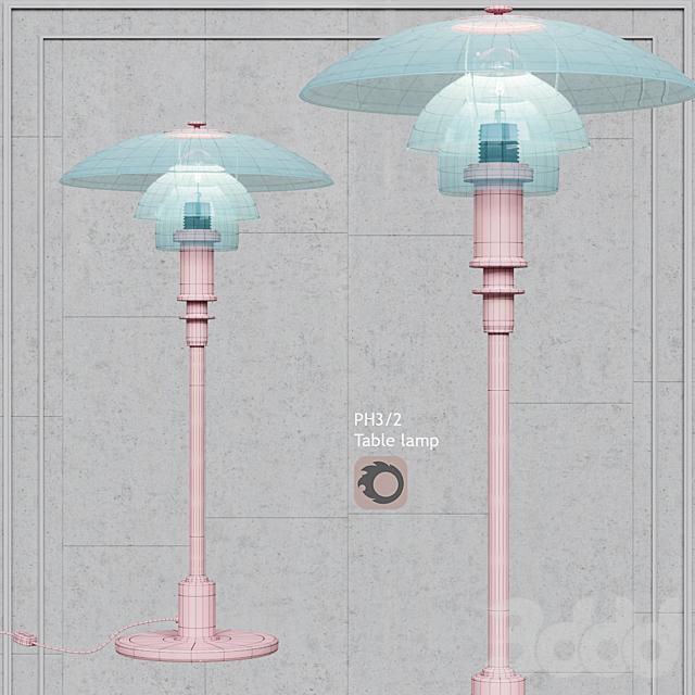 Торшер Louis Poulsen PH 3/2 Floor Lamp Chrome Body White Glass