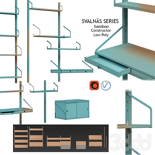 Система Svalnas Ikea 3 типа и конструктор мебели vol.1