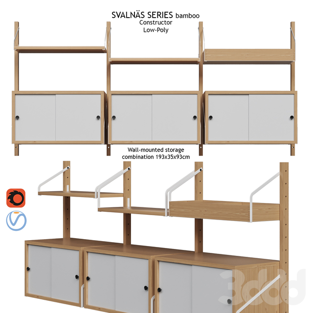 Система хранения и конструктор Svalnas Ikea vol.3