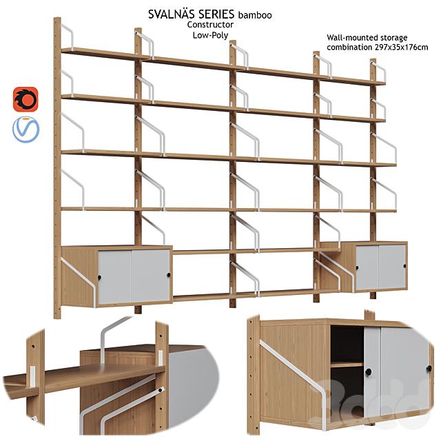 Система хранения и конструктор Svalnas Ikea vol.4