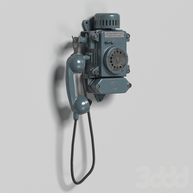 Шахтный настенный телефон