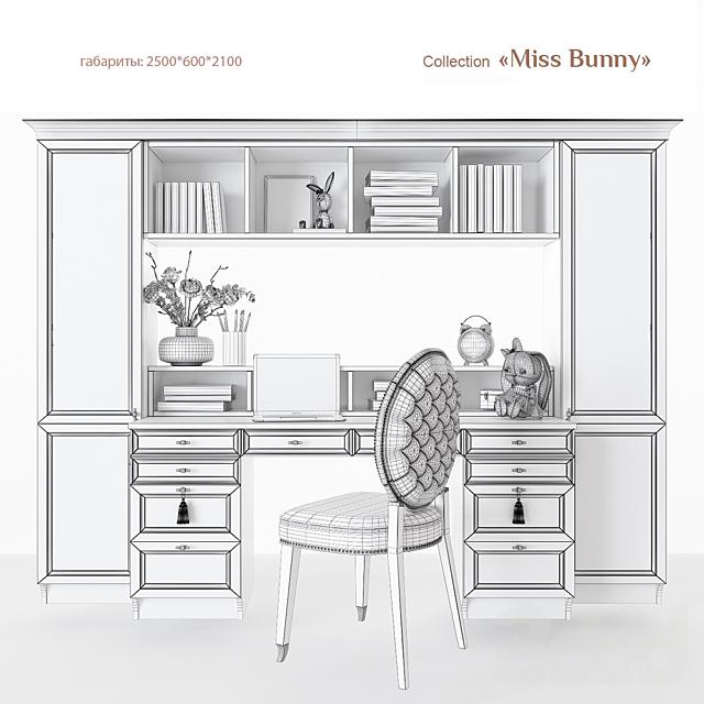 EFI Concept Kid / Мiss Bunny -рабочее место