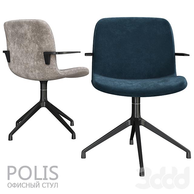 FANTONI POLIS Офисный стул