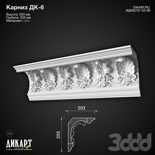 www.dikart.ru Дк-6 255Hx203mm