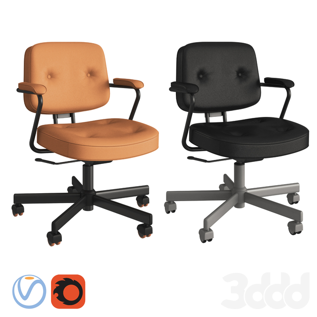 Ikea ALEFJÄLL