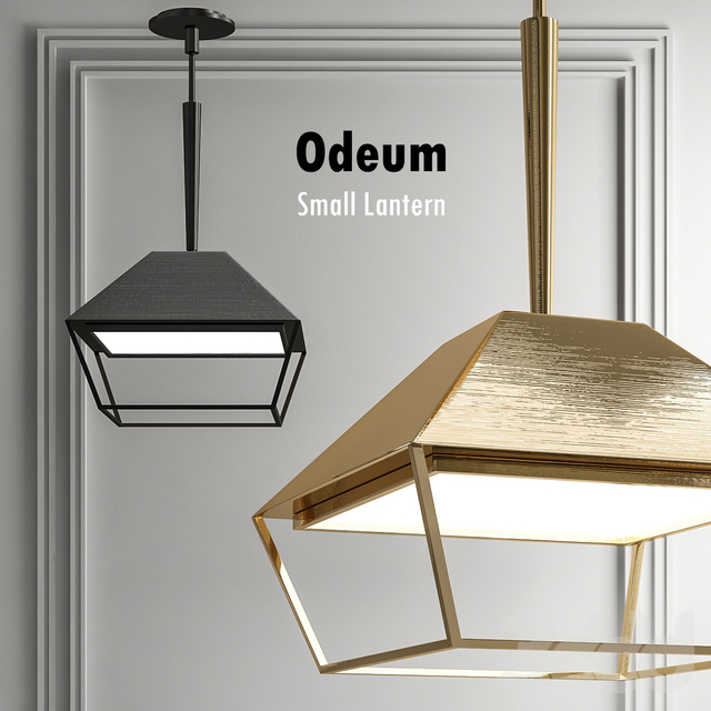 Odeum Small Lantern