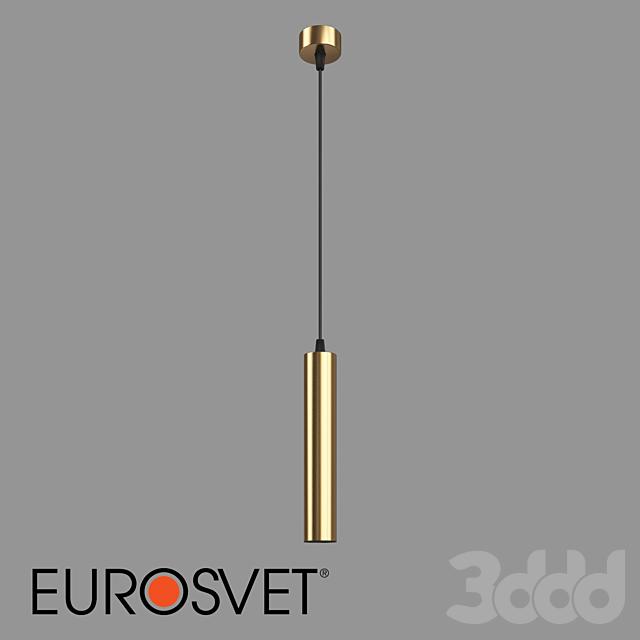 ОМ Светодиодный подвесной светильник Eurosvet 50161/1 LED Single