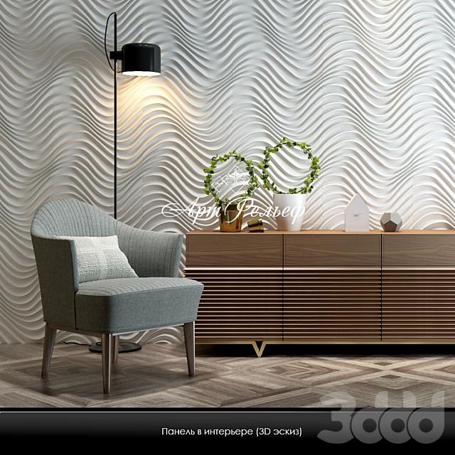 Гипсовая 3d панель Art-203 от АртРельеф