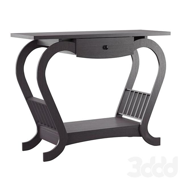 Karina Console Table