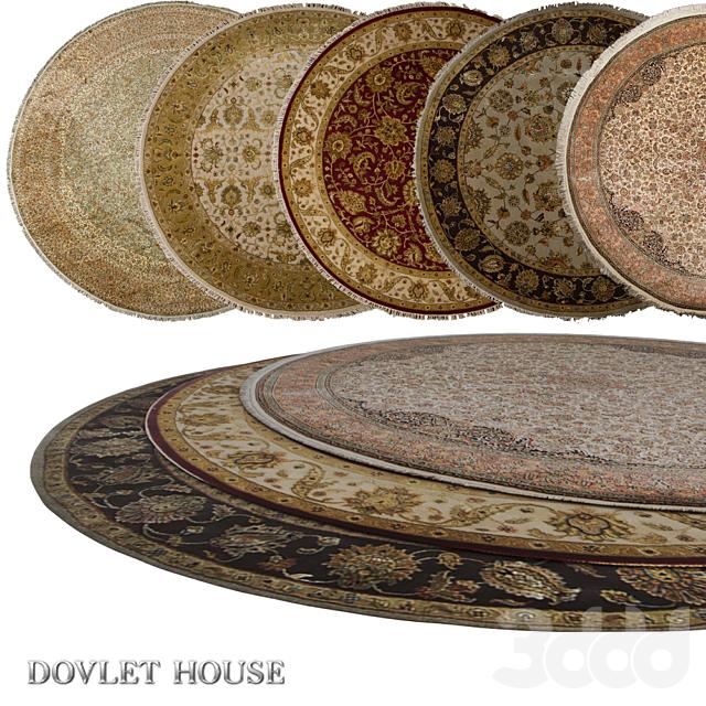 Ковры круглые DOVLET HOUSE 5 штук (part 14)